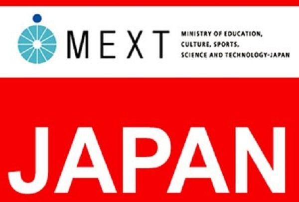 International Scholarships 2020 by Japanese Government (Monbukagakusho) MEXT (Fully Funded)