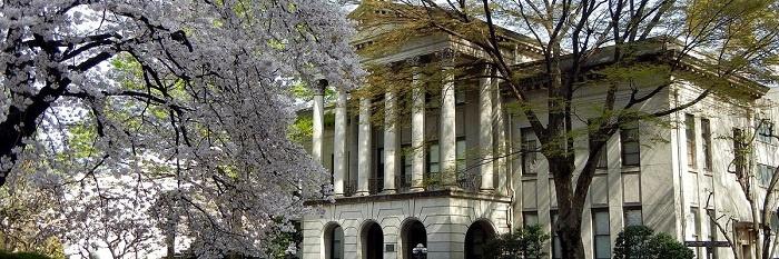 Aoyama Gakuin University (AGU) masters scholarships in Tokyo, Japan (Deadline: 10 August 2019)