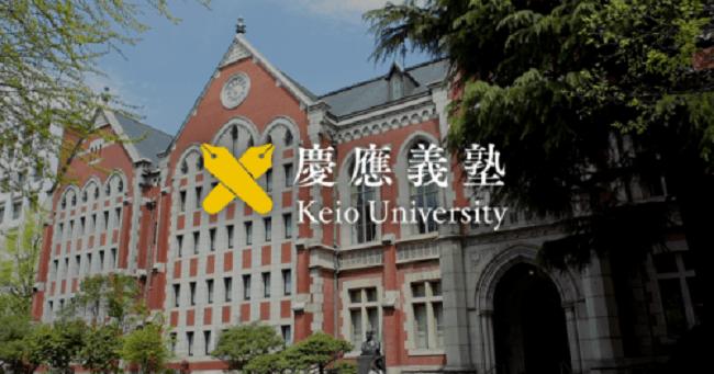 Masters scholarships ; Full Funded by The Join Japan/World Bank Graduate  scholarship program(JJ/WBGSP) For international Students (Deadline: 24 October 2019 )