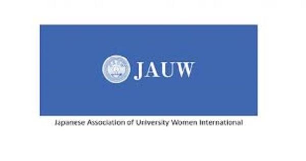 Japanese Association of University Women International Fellowships 2020 for Study in Japan : ( Deadline : 31 March 2020 )