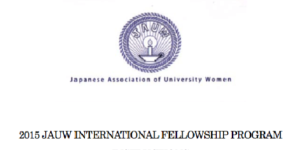 STUDY IN JAPAN : Japanese Association of University Women (JAUW) 2020 International Fellowships for PhD studies in Japan. Deadline : March 31, 2020.