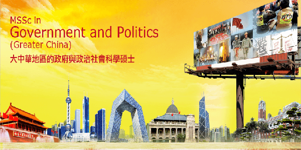 STUDY IN CHINA : Master's Scholarships in Government and Politics offered by The Chinese Government for international students, Deadline : 31 March 2020