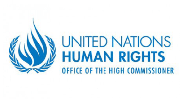 Full Funded to Generva, Switzerland ; UN Human Rights Office -Humanitarian Funds Fellowship Programme 2020