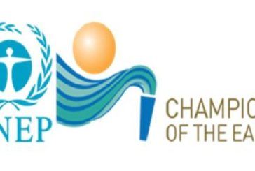 UNEP Champions of the Earth Awards 2020: (Deadline20 March 2020)