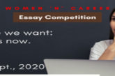 "Women and Career ""Our Voice, Our Equal Future"" Essay Competition 2020: (Deadline 30 September 2020)"