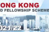 Hong Kong PhD Fellowship Scheme (US$40,900 stipend): (Deadline 1 December 2020)