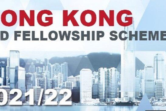 Hong Kong PhD Fellowship Scheme (US$40,900 stipend): (Deadline 1 December 2020)