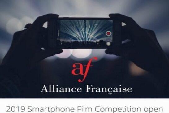 The Alliance Française de Nairobi Kenyan Smartphone Film Competition 2020 for young Kenyans (KShs.175,000 cash prize): (Deadline 27 September 2020)