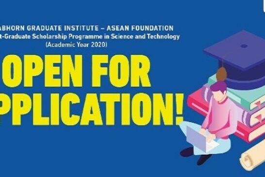 ASEAN Foundation Joint Post-graduate Scholarship Programme: (Deadline 15 November 2020)