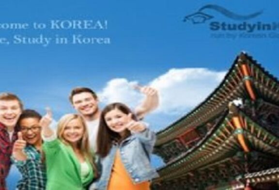 Global Korea Scholarship 2021 for International Students to pursue Undergraduate Degrees in Korea: (Deadline September , October 2020)