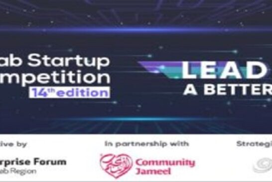 MIT Enterprise Forum Arab Startup Competition 2021: (Deadline 15 December 2020)