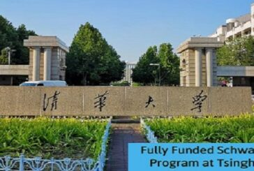 Fully Funded Scholars Program at Tsinghua University: (Deadline 22 September 2020)