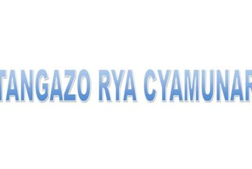 Itangazo rya cyamunara y'inzu iri mu kibanza gifite UPI 5/01/05/04/252 giherereye Rwamagana/Kigabiro/Sibagire: (Deadline 2 December 2020)