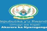11 Positions at NYARUGENGE DISTRICT: (Deadline 18 September 2020)