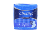 Always Pad 1 Pc, Price: 1000Rwf, Delivery Fees: 1000 Rwf