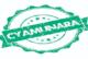 cyamunara y'inzu iri mu kibanza gifite UPI 5/01/05/04/1801 giherereye Rwamagana/Kigabiro: (Deadline: 02 October 2020 )