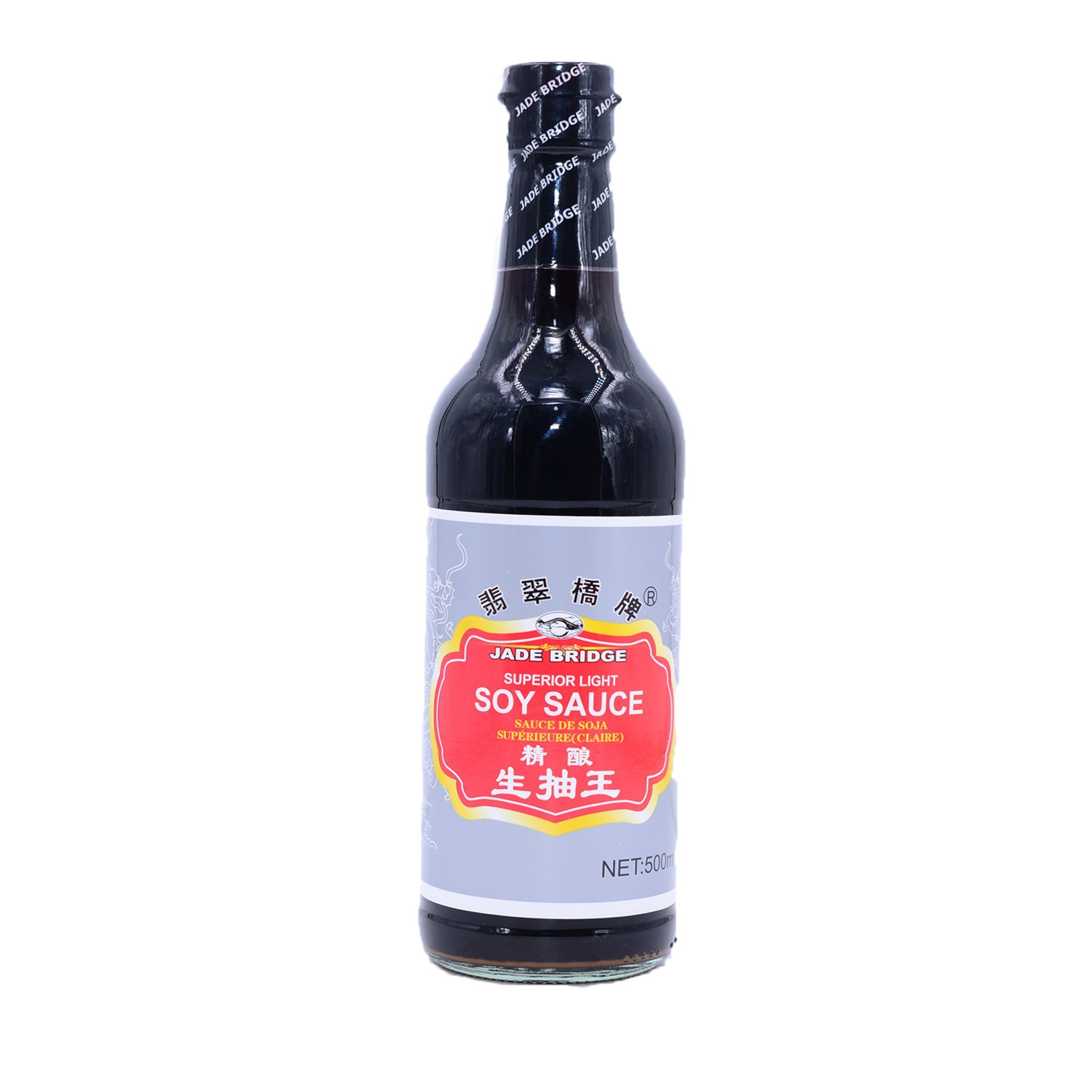 Soy Sauce Light, Price: 2600 Rwf, Delivary Fees: 1000 Rwf