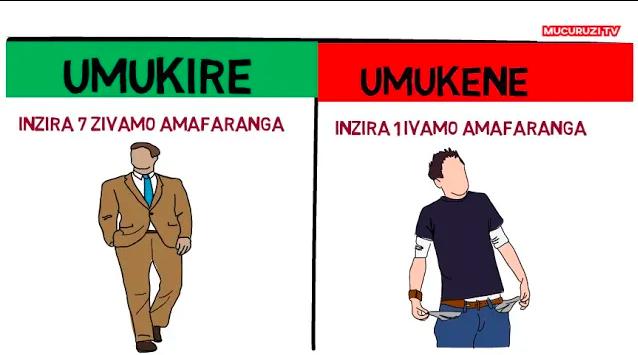Inzira 7 abakire bakuramo amafaranga, abakene batajya bamenya