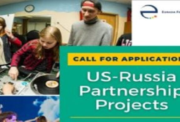 US-Russia Social Expertise Exchange (SEE) Partnership Projects Competition 2020-2021 (up to $43,000): (Deadline 12 November 2020)