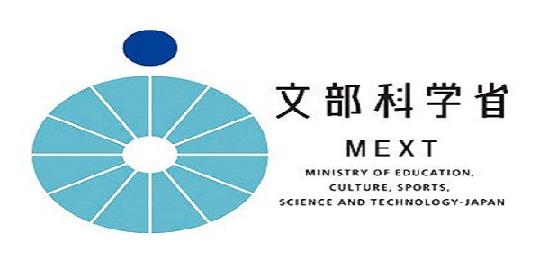 Japanese Government (Monbukagakusho) MEXT Scholarships 2021/2022 for Study in Japan (Fully Funded): (Deadline Varying by Country)
