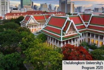 Chulalongkorn University's Scholarship Program 2020: (Deadline15 October 2020)