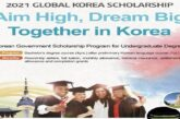 Korean Government Scholarship Program 2021 for Undergraduate study in South Korea (Fully Funded): (Deadline Ongoing)