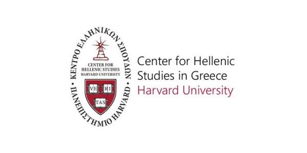 Harvard Center for Hellenic Studies (CHS) Early Career Fellowship in Philhellenism 2021 (Stipend of $15,000): (Deadline 18 December 2020)