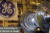 Finance Internship in General Electric in Israel: (Deadline 15 December 2020)
