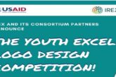 IREX Youth Excel Logo Design Competition 2021: (Deadline 2 February 2021)