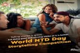 World NTD Storytelling Competition 2021 (up to USD $2,500): (Deadline 17 January 2021)