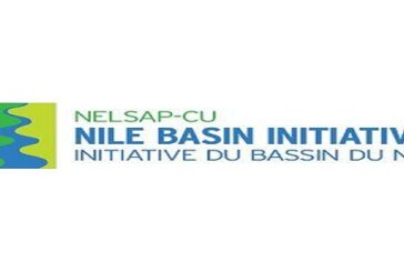 3 Positions at Nile Equatorial Lakes Subsidiary Action Program (NELSAP): (Deadline 2 February 2021)