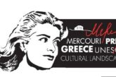 UNESCO-Greece Melina Mercouri International Prize: (Deadline 30 April 2021)