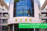 Scholarship at University of Reading in the UK: (Deadline 1 June 2021)