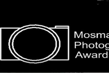 Mosman Photography Awards 2021: (Deadline 1 August 2021)